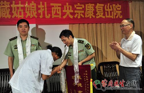 广州好人联手爱心行动 西藏女姐妹含泪感谢