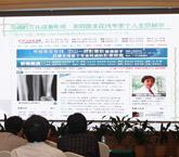 杨建勇教授会上介绍影像频道