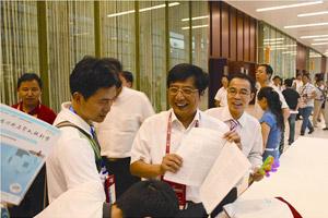 杨建勇教授在全国大会上推介杂志