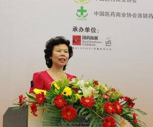 中国零售连锁药店年度大会召开