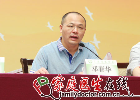 邓春华:ED是心血管疾病预警 中药治疗也给力