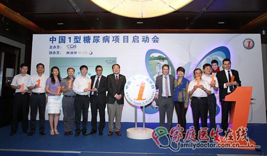 国内首个1型糖尿病综合管理项目3C研究初步结果出炉