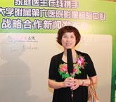 中山六院生殖医学中心李俐琳护士长莅临发布会现场