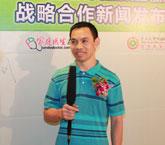 广东省第一批健康管理师于斌先生莅临发布会现场
