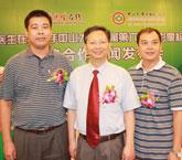 嘉宾合照――兰平院长(中)、刘在易(右,广州国康美生物科技有限公司董事)