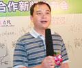 刘在易董事对家医在线与中山六院合建的体检频道上线发表祝贺