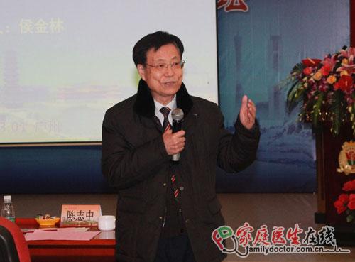 珠江学者论坛胜利召开 院士专家齐聚一堂共话肝炎治疗